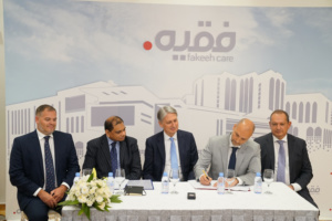 Partnership Agreement between Serco and Dr. Soliman Fakeeh Hospital